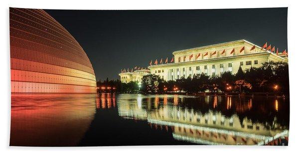 Beijing Art Center  Bath Towel