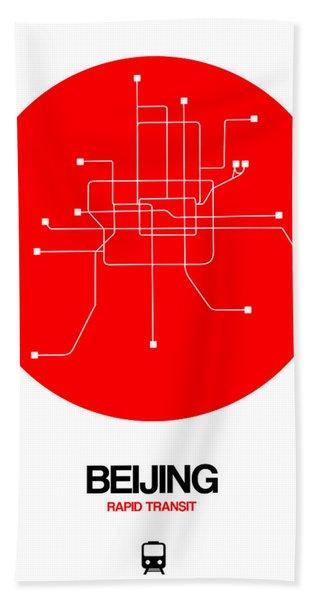 Beijing Red Subway Map Hand Towel