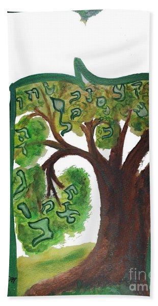 Chet, Tree Of Life  Ab21 Bath Towel