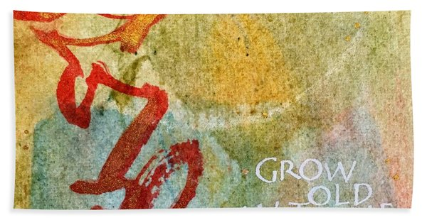 Grow Old With Me Hand Towel