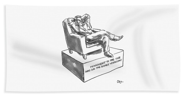 Monument Of The One Who Did The Dishes Yesterday Bath Towel