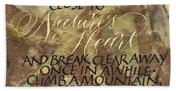 Nature's Heart Hand Towel