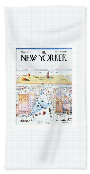 New Yorker March 29, 1976 Bath Towel