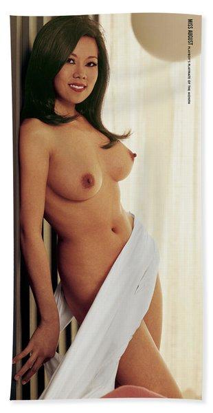 Playboy, Miss August 1964 Bath Towel