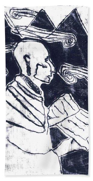 Poet Reading To Wind Clouds Otdv3 13 Bath Towel