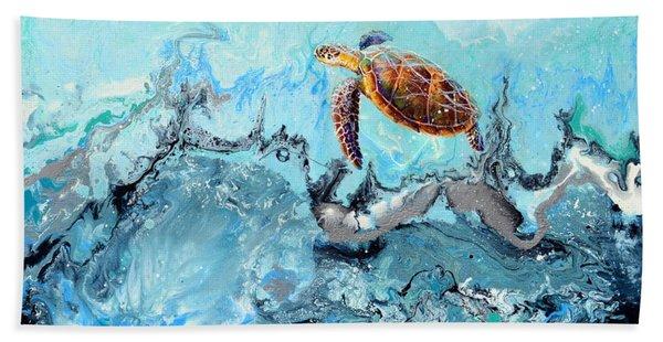 See Turtle Bath Towel