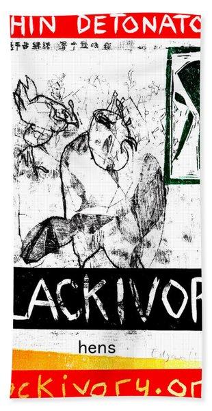 Shin Detonator Novel Dada Page 236f1 Hand Towel