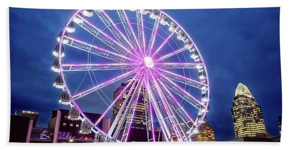 Skystar Ferris Wheel Bath Towel