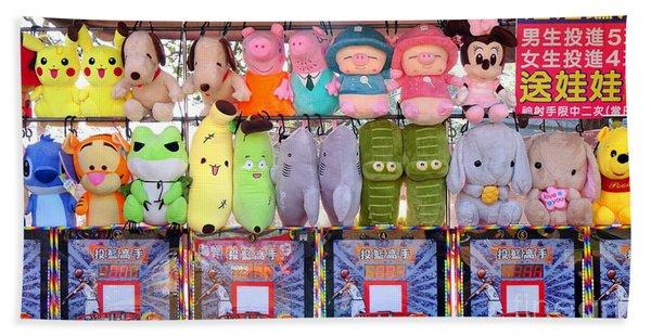 Stuffed Animals And Cartoon Characters Hand Towel
