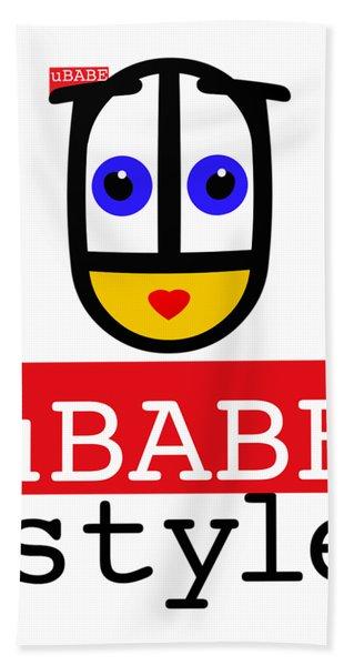 Ubabe T Shirt Bath Towel