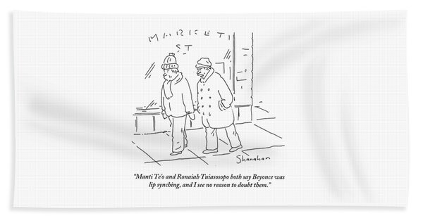 Manti Te'o And Ronaiah Tuiasosopo Both Say Beach Towel