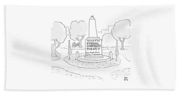Monument Of The Eternal Conspiracy Theory Beach Towel