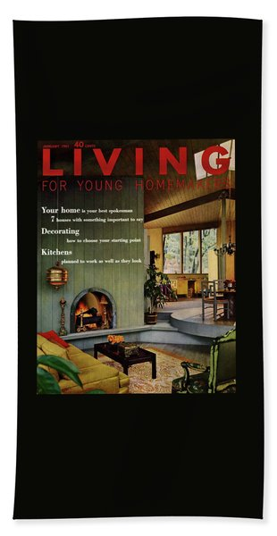 A Living Room With Sherwin-williams Wood-paneling Beach Towel