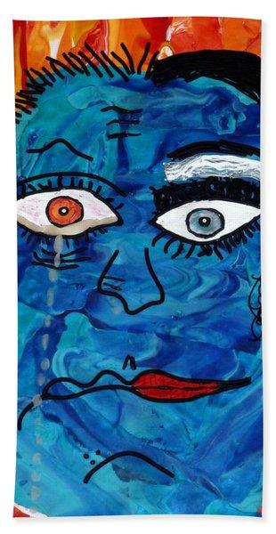 Bipolar Blues Beach Towel