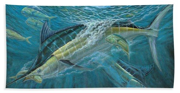 Blue And Mahi Mahi Underwater Beach Towel