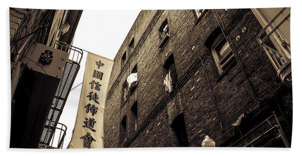 Chinatown Alley Beach Towel