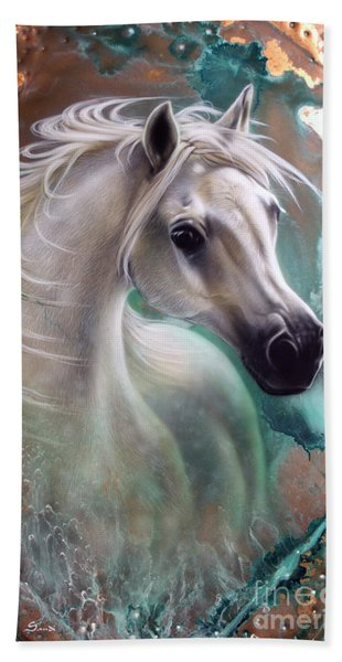 Copper Grace - Horse Beach Sheet