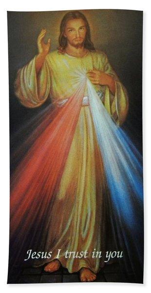 Divine Mercy Jesus Beach Towel