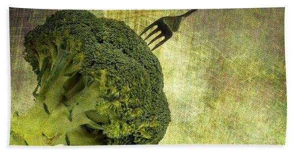 Eat Your Broccoli Beach Towel