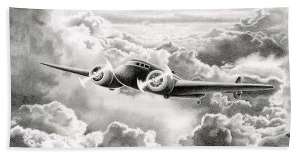 Ghost Flight- Amelia Earhart Beach Towel