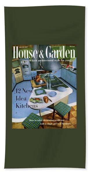 House And Garden Kitchen Ideas Issue Beach Towel