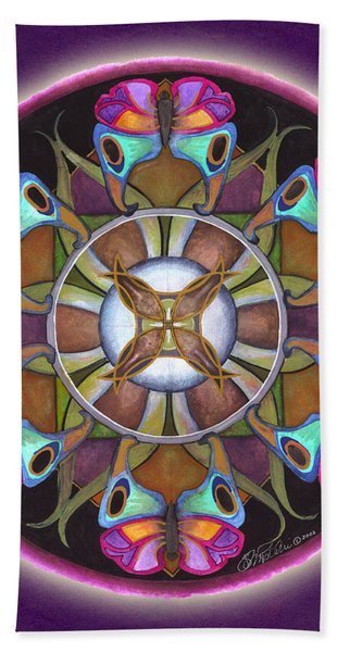 Illusion Of Self Mandala Beach Towel