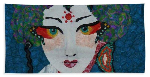 Kabuki Beach Towel