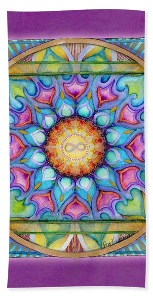 Kindness Mandala Beach Towel