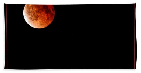 Lunar Eclipse April 15  2014 Beach Towel