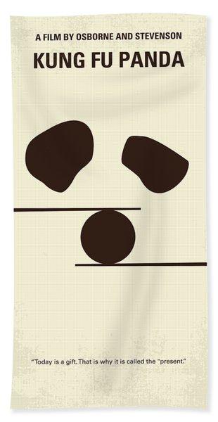 No227 My Kung Fu Panda Minimal Movie Poster Beach Towel