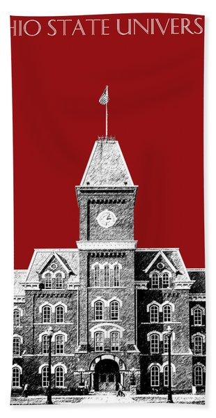 Ohio State University - Dark Red Beach Towel