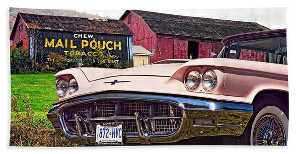 Once Upon A Crazy Time... Beach Towel