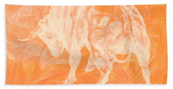 Orange Bull Negative Beach Towel