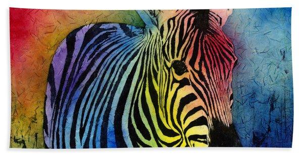 Rainbow Zebra Beach Towel