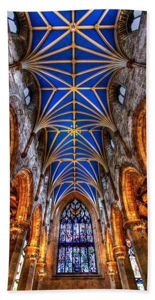 St Giles Cathedral Edinburgh Beach Towel