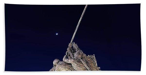 Digital Drawing - Iwo Jima Memorial At Dusk Beach Towel