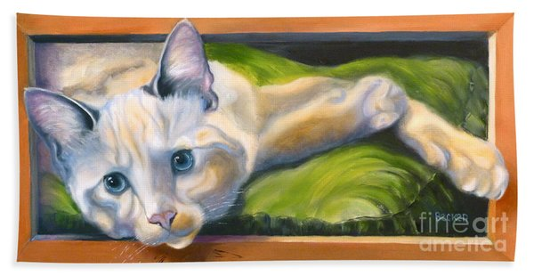 Picture Purrfect Beach Towel
