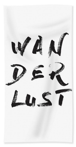 Wanderlust Beach Towel
