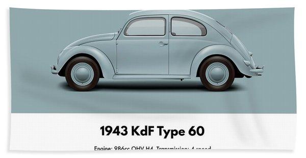 1943 Kdf Type 60 - Slate Beach Towel