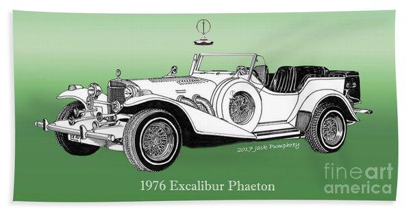 1976 Excalibur I I I Phaeton Beach Towel