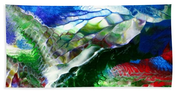 Abstract Series B Beach Towel