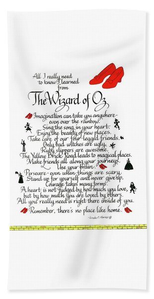 All I Need To Know I Learned From The Wizard Of Oz Beach Towel