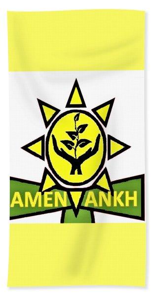 Amen Ankh Beach Towel
