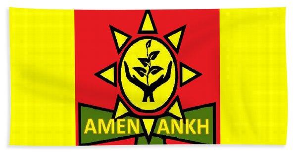 Amen Ankh Sunset Beach Towel