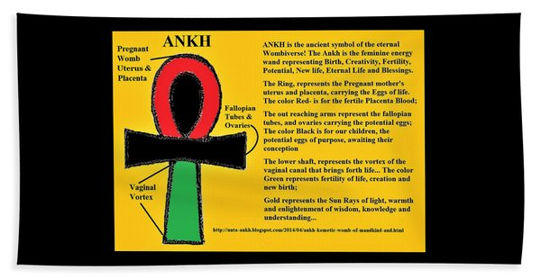 Ankh Meaning Beach Towel