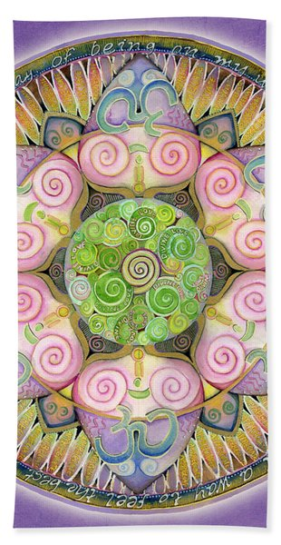 Appreciation Mandala Beach Towel