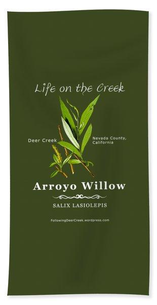 Arroyo Willow - Color Beach Towel