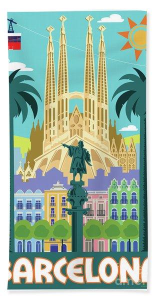 Barcelona Poster - Retro Travel  Beach Towel