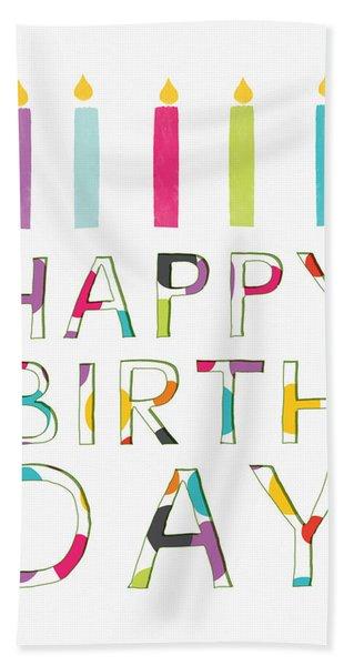 Birthday Candles- Art By Linda Woods Beach Towel