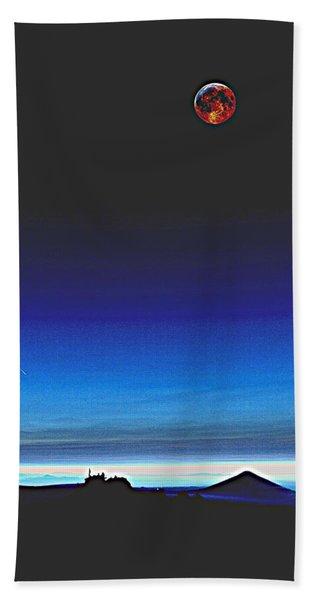 Blood Moon Over Mt. Fuji, Japan 2 Beach Towel